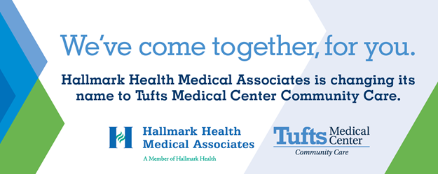 HHMA and TMCCC Banner Image